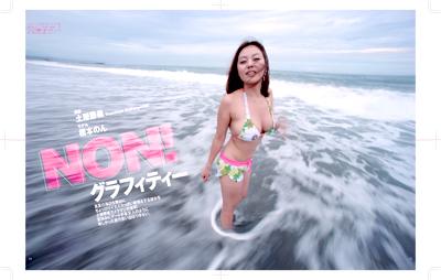 0909_P52_59_tsuchiya_2-1.jpg
