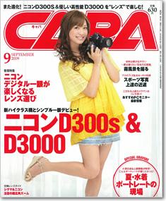 200909.jpg