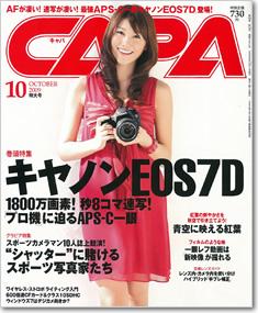 200910.jpg