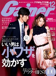 200912_cover_s.jpg
