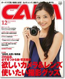 201012.jpg