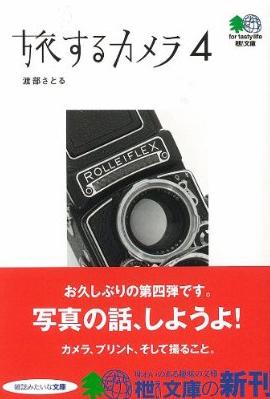 20110901125219.jpg