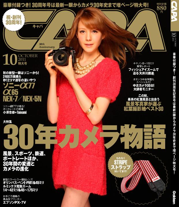 CAPA_COVER_1110_D2.jpg