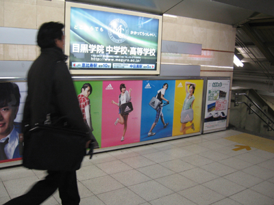 渋谷2.jpg