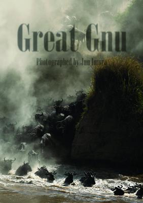 GreatGnu.jpg