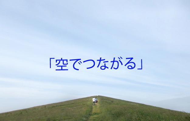 IMG_0940ab.jpg
