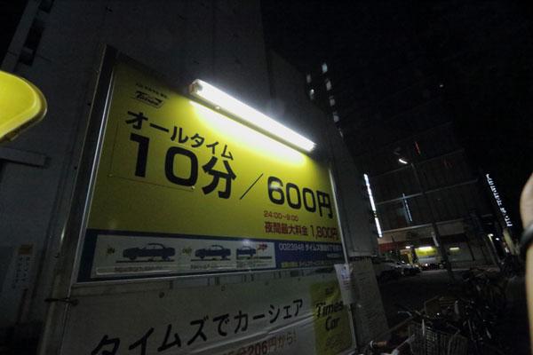 IMG_8852.jpg