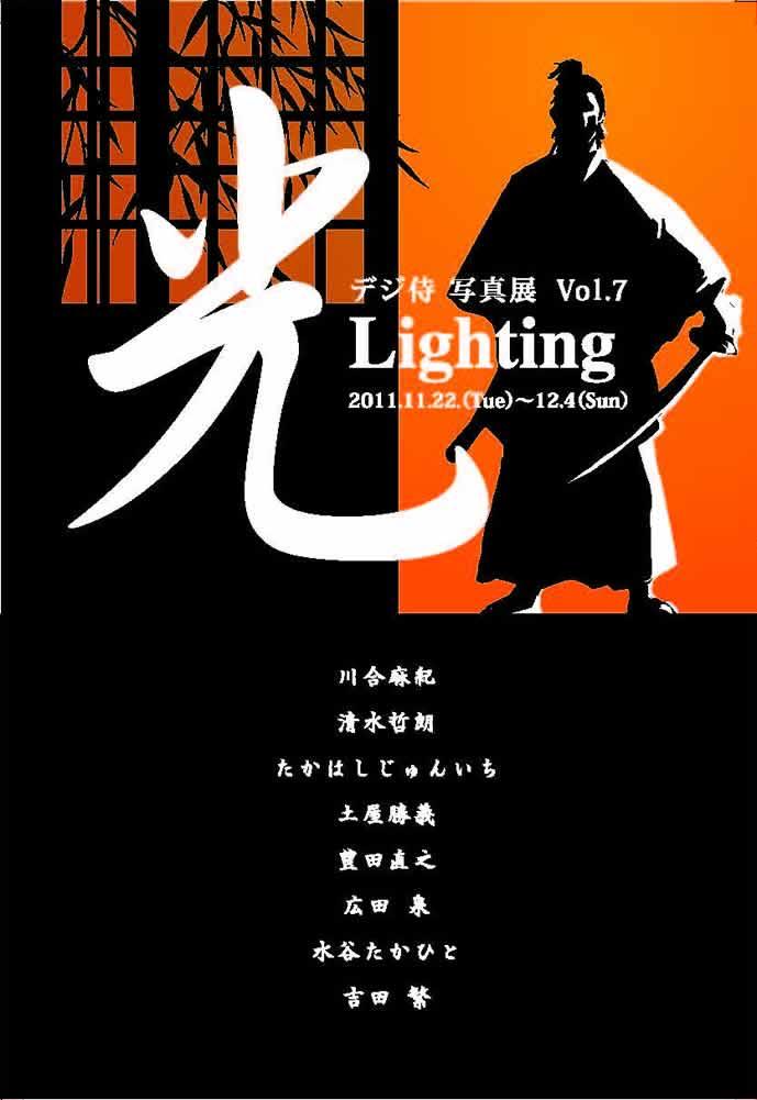 Light-_post-card.jpg