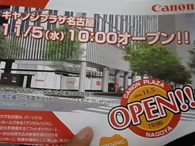 R0010015.jpg