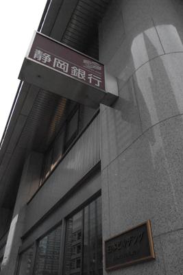 R0012139.jpg