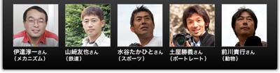 column_guest.jpg
