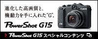 g15-sp-on.jpg