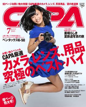 CAPA_1307_shusei.jpg