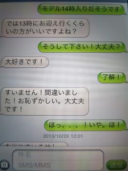 IMG_0008aa.jpg