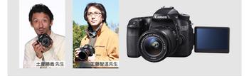 prof_kanazawa.jpg