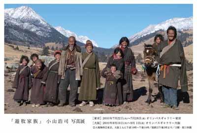 mr_koyama1007.jpg