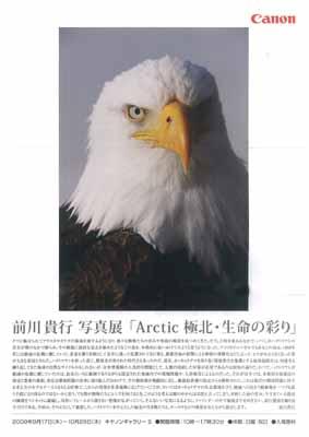 mr_maekawa0909.jpg