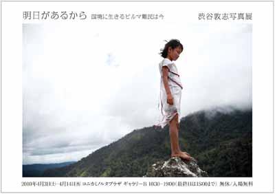 mr_shibuya1004.jpg
