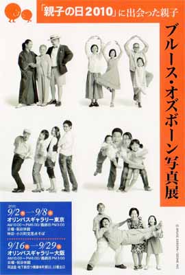 oyako1009.jpg